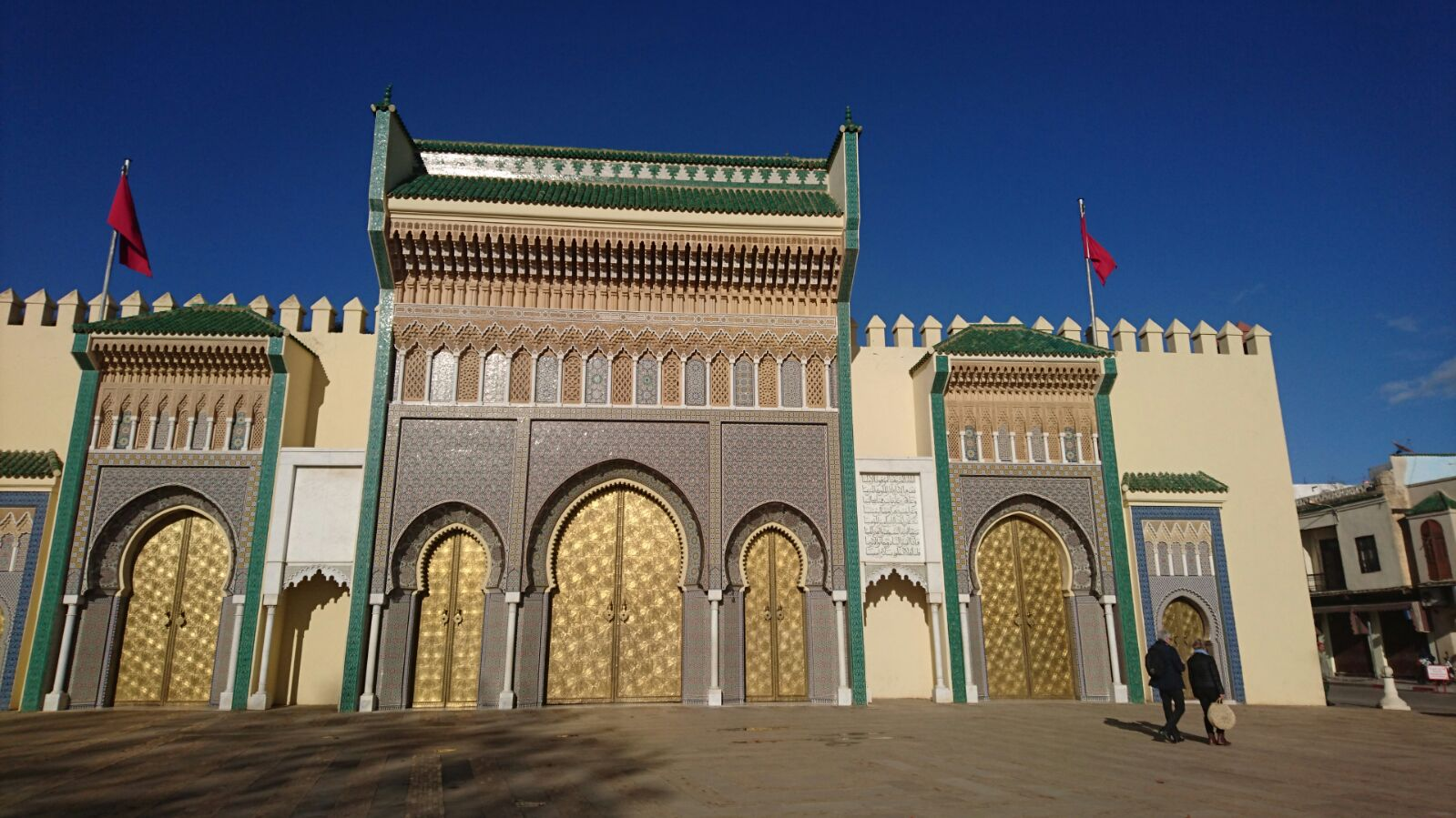 ven y viaja Marruecos te espera